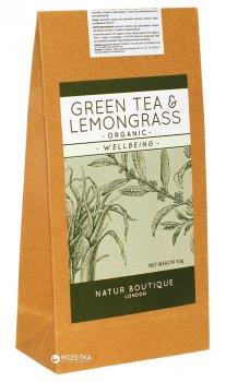 Зеленый чай с лемонграссом органический рассыпной Natur Boutique 50 г (8934711008494)