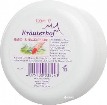 Крем Krauterhof ежедневный для рук и ногтей с витаминами 100 мл (4075700038543)