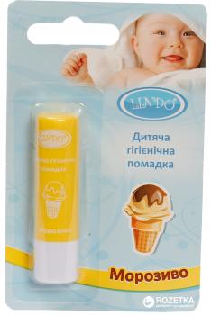 Гигиеническая помада Lindo Мороженое 4.5 г (4826721517735)