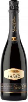 Вино ігристе Shabo Special Edition напівсолодке біле 0.75 л 10.5-13.5% (4820070402742)