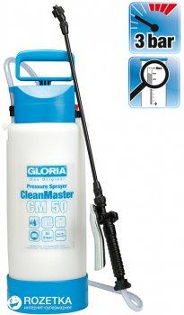Опрыскиватель ручной Gloria CleanMaster CM 50 5 л (81061/000620.0000)