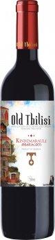 Вино Старий Тбілісі Кіндзмараулі червоне напівсолодке 0.75 л 11% (4860004073105)