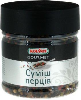 Суміш перців Kotanyi 170 г (9001414173435)