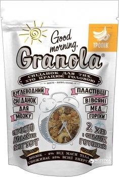 Гранола Good morning Granola Тропик 330 г (4820192180078)
