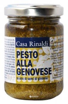 Соус песто по-генуэзски Casa Rinaldi с подсолнечным маслом 130 г (8006165401883)