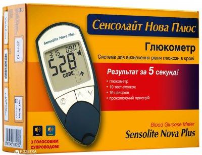 Глюкометр SENSOLITE NOVA PLUS (5997345779263)