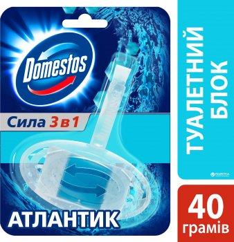 Туалетний блок для унітазу Domestos Атлантик 40 г (8717163006085)