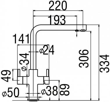 Кухонний змішувач з під'єднанням до фільтра NOBILI Kitchen AQ93823/3VCR