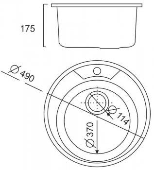 Кухонна мийка ULA 7104 ZS Satin + сифон ULA