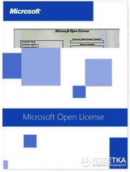 Офісний додаток Microsoft Project Online Premium Open ShrdSvr Single-Russian SubsVL OPEN NL Annual Qualified (7YC-00003)