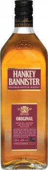 Виски Hankey Bannister Original 3 года выдержки 0.7 л 40% (5010509001243_5010509001229)
