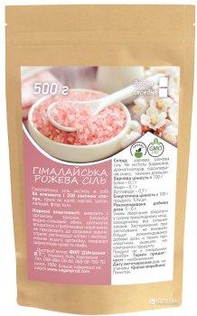 Гималайская розовая соль Veganprod мелкий помол 500 г (2500225005001)
