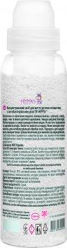 Средство для мытья детских бутылочек Hippo с антибактериальным действием 300 г (4820178060554)