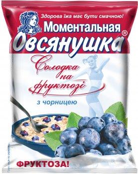 Упаковка каш вівсяних Вівсянушка з фруктозою, чорницею 40 г х 22 шт. (4820039841827)