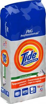 Пральний порошок Tide Professional Альпійська свіжість 15 кг (4084500897748)