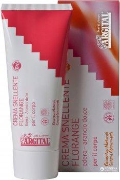 Крем Argital для схуднення Florange 200 мл (8018968020208)