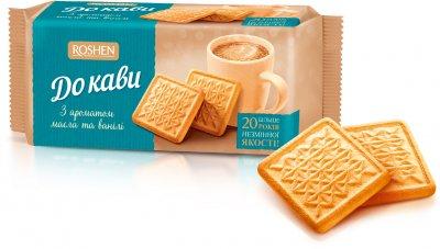 Упаковка печенья Roshen К кофе c ароматом масло-ваниль 185 г x 48 пачек (4823077633652)