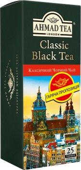 Упаковка чая черного пакетированного Ahmad Tea Классический 16 пачек по 25 х 2 г (54881111188)