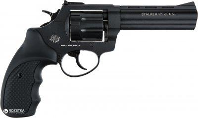 """Револьвер Meydan Stalker S 4 мм 4.5"""" Black (38800030)"""