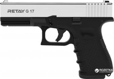 Стартовый пистолет Retay G 17 9 мм Nickel/Black (11950331)