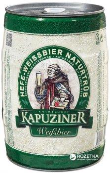 Пиво Kapuziner Weißbier світле нефільтроване 5.4% 5 л (4082100006751)