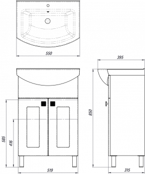 Тумба ВанЛанд Ирис Ирт 1-55 с умывальником Церсания 55