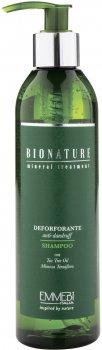 Шампунь проти лупи Emmebi Italia BioNature Shampoo Anti-Forfora 250 мл (8057158890078)