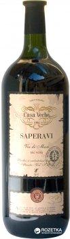 Вино Casa Veche Saperavi червоне сухе 1.5 л 9-11% (4840042005726)