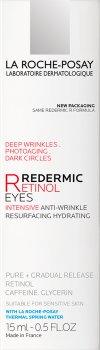 Интенсивный антивозрастной корректирующий увлажняющий концентрат для кожи вокруг глаз La Roche-Posay Redermic Retinol Eyes 15 мл (3337872414039)