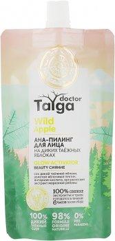 АНА-пилинг для лица Natura Siberica Doctor Taiga Beauty сияние 100 мл (4680038358340)