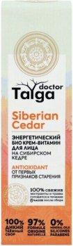 Крем-витамин Био для лица Natura Siberica Doctor Taiga Энергетический от первых признаков старения 40 мл (4680038358418)