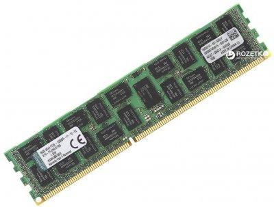Пам'ять Kingston DDR3L-1600 16384MB PC3L-12800 ECC Registered HP (KTH-PL316LV/16G)