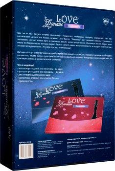 Настільна гра Bombat Game Фанти: Романтик (4820172800095)