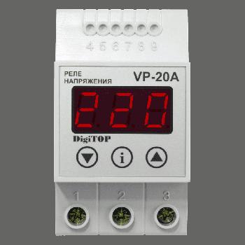 Реле напряжения DigiTOP VP-20А
