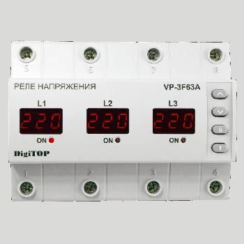 Реле напряжения DigiTOP VP-3F63A