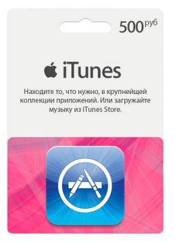 Подарочная карта iTunes Apple / App Store Gift Card пополнение бумажника (счета) своего аккаунта на сумму 500 рублей, RU-регион