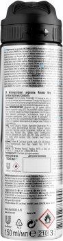 Дезодорант-антиперспирант Rexona Men Motionsense Антибактериальная свежесть 150 мл (8710908760044)