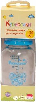 Бутылочка для кормления Курносики 7010 с круглой силиконовой соской 130 мл Голубая (8850217570108)
