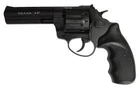 """Револьвер Stalker 4.5"""""""