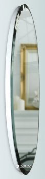 Зеркало Liberta LED LECCO 600х600 кн3 фацет20