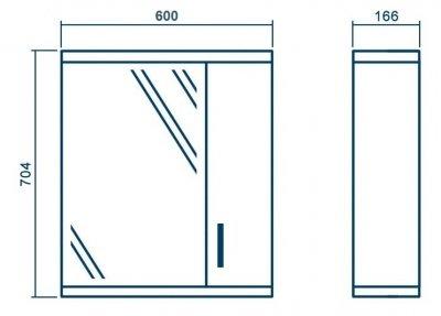 Зеркало ЮВВИС Стандарт с пеналом 60 см