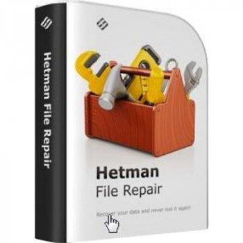 Системная утилита Hetman Software File Repair Коммерческая версия (UA-HFRp1.1-CE)