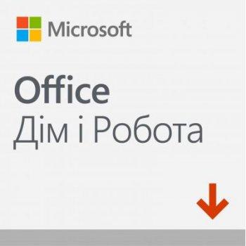 Офісне додаток Microsoft Office Home and Business 2019 All Lng PKL Onln CEE Конверт (T5D-03189-ESD)