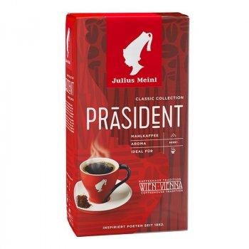 Кава мелена Julius Meinl President 250 г
