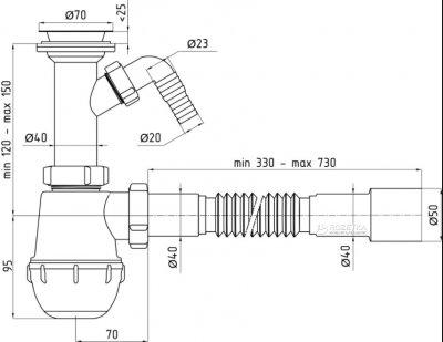 Сифон для кухонной мойки ANI PLAST A2015