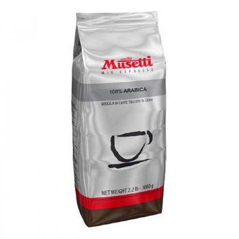 Кава в зернах Musetti Arabica 100% 1 кг