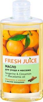 Олія для догляду та масажу Fresh Juice Tangerine&Cinnamon + Macadamia oil 150 мл (4823015928802)