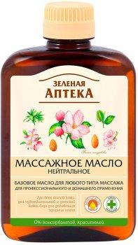 Масло массажное Зеленая Аптека Нейтральное 200 мл (4823015918865)