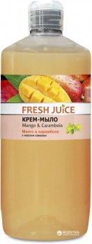 Крем-мило Fresh Juice Mango&Carambola 1000 мл (4823015935787)