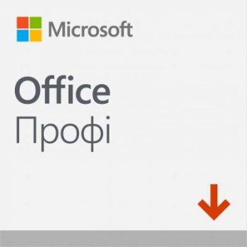 Офісне додаток Microsoft Office Pro 2019 All Lng PKL Online CEE Only DwnLd C2 Конверт (269-17064-ESD)